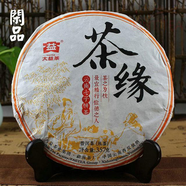 2015 TAE TEA DaYi ChaYuan Bing Cake Beeng 357g Yunnan Organic Puer Ripe Tea Shou Cha Weight Loss Slim Beauty<br><br>Aliexpress
