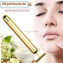 Face slimming & face lift & skin tightening 24k gold beauty bar vibration face massage roller for a women
