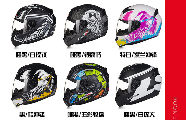 LS2 FF352  high quality ull face  Urban motorcycle racing  approved  motorcycle helmet scooter crash helmets casco moto capacete