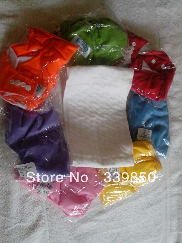 cloth nappy,Reusable Washable Baby Cloth Nappies Nappy Diapers 5 diapers+5 insert babyland diaper 9 color choose - mama yang's store