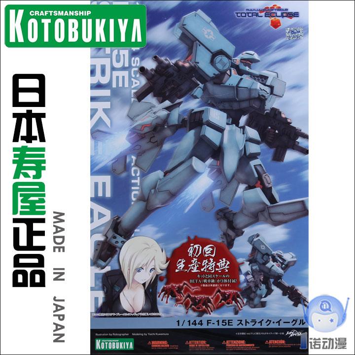 Фотография KOTOBUKIYA assembled model KP-231 Wu Yulei 1/144 ATE F-15E Strike Eagle first edition Premiere