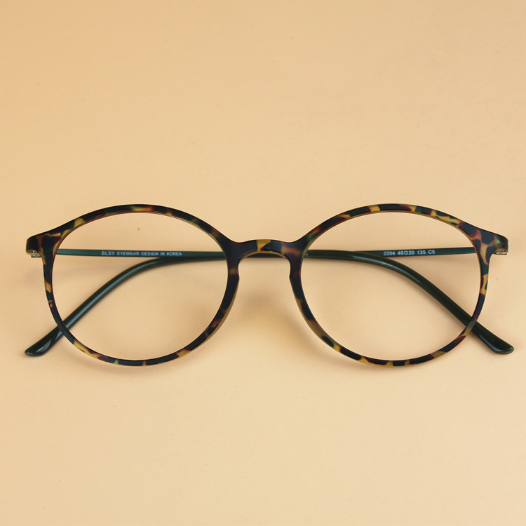 Eyeglasses Frame Japan : Popular Japan Eyewear-Buy Cheap Japan Eyewear lots from ...