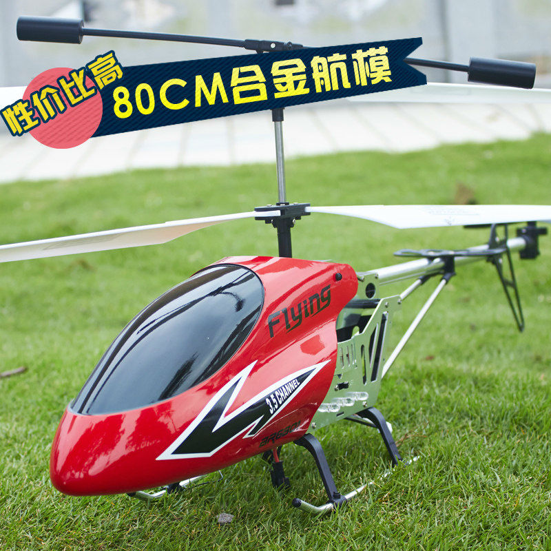 High quality Hot Sell rc big helicopter BR6801 4ch outdoor big rc plane with gyro and Great powerful system vs F45 V913 S8099(China (Mainland))