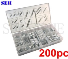 200pc Brand New Steel Spring/Compression/Extension Spring Assortment Combination Tool Set