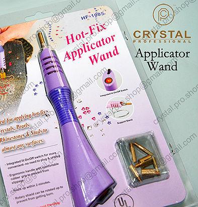 Purple ( 7 Tips ) Hotfix Rhinestones Applicator Wand Machine Hot-fix Iron On Crystal Nail Art Heater DIY Tools + ( FREE Gift )