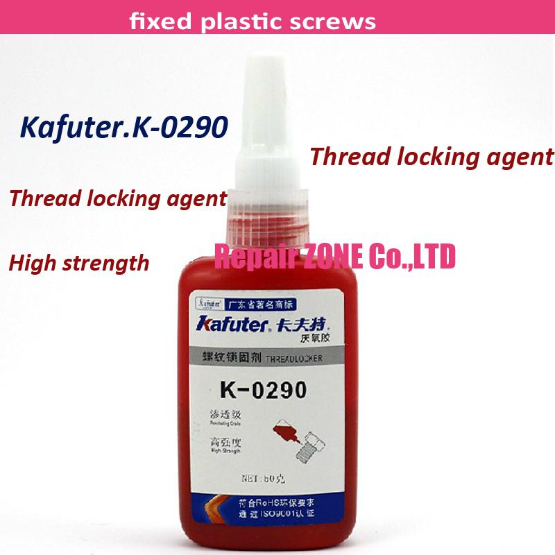 5pcs/lot Kafuter K-0290 screw glue Anaerobic adhesive hongkong post free shipping(China (Mainland))
