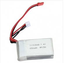 remote control helicopter v912 spare parts include 850mah battery+ main motor