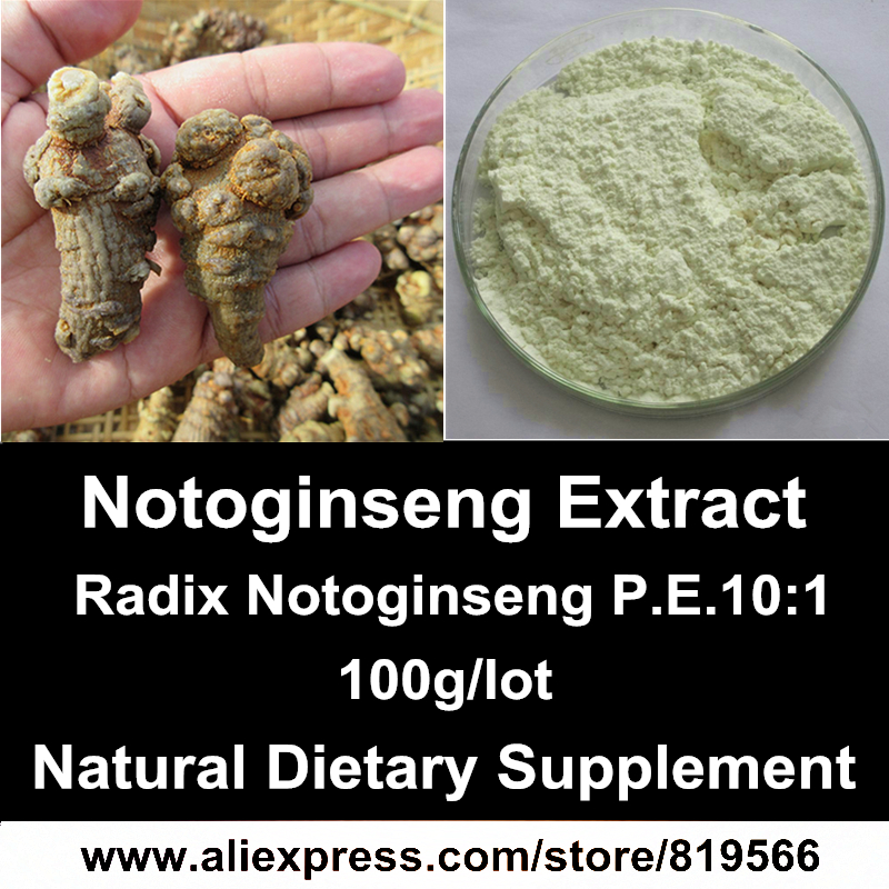 Pure Radix Notoginseng Root Extract 10:1 Natural Health Care Herbal Sanqi Powder Dietary Supplements Tianqi Saponins<br><br>Aliexpress