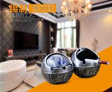 2015 Personality  fashion portable  environmental Europe type restoring ancient ways with cover an ashtray(China (Mainland))