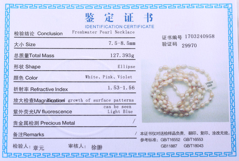 SNH 8mm rice A 48inches long pearl necklace mixed color and white ...