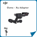 Newest Hot OSMO DJI Focus – Remote Controller For Zenmuse X5 Free Shipping
