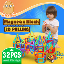 Minitudou Kids Toys 32PCS Enlighten Bricks Educational Magnetic Designer Toy Square Triangle Hexagonal 3D DIY Building Blocks(China (Mainland))