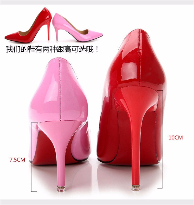 Extreme Thin Heel Shoes Woman Red Sole High Heels Pumps Sexy Wedding Shoes Pointed Toe High Heels Nude Shoe Women 10cm 7cm Pumps