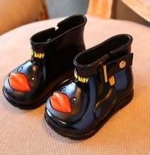 2018 בנות חמודה מגפי גשם נעלי חתול נעלי בני תינוק ג 'לי אנטי להחליק מגפי מיני מליסה ילדים אנטי החלקה נעלי מים מגפי(China)