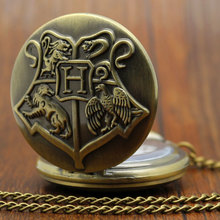Retro Shield Hogwarts School of Witchcraft and Wizardry Bronze pocket watch men women watches