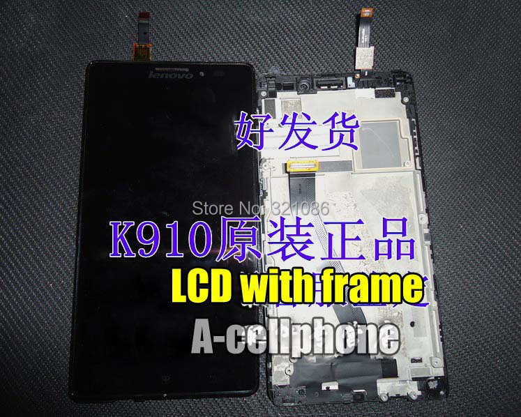 With frame LCD Display +Digitizer touch Screen FOR Lenovo VIBE Z K910 Assembly +front housing/bezel +in stock(China (Mainland))