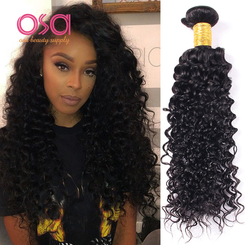 Virgin Curly Hair Weave 93
