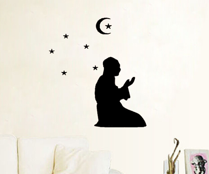 Inspiration Allah Kneeling On The Moon Vinyl Wall Art Decals Home Decor Sticker Removable For Decoration Room