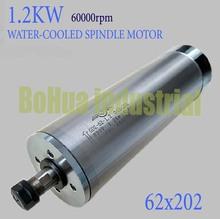 Best !1.2KW Water-cooled spindle motor engraving milling grind 62x202mm ER11 220V 60000RPM(China (Mainland))