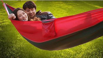260 см * 140 см большой размер двойной удобная парашют ткань гамак 300 кг супер несущая