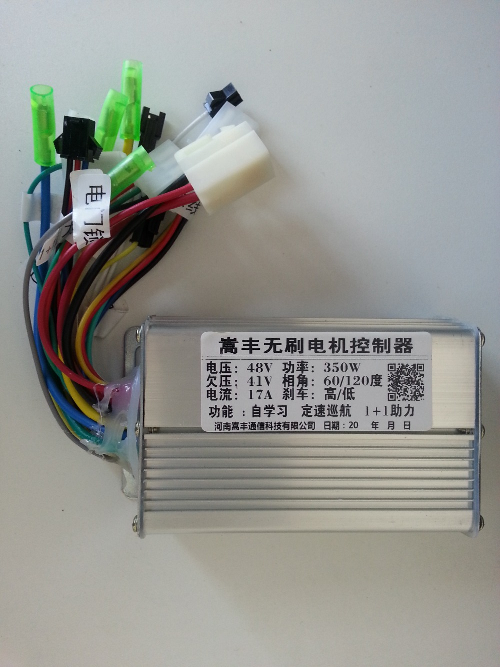 SF Cheap 36V/48V 350W 17-18Amax BLDC Motor Controller Electric Bike Tricycle Controller Driver(China (Mainland))
