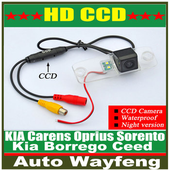 Car rear view backup camera rearview parking Camera for KIA Carens Oprius Sorento Borrego Kia ceed HD CCD Reverse Camera