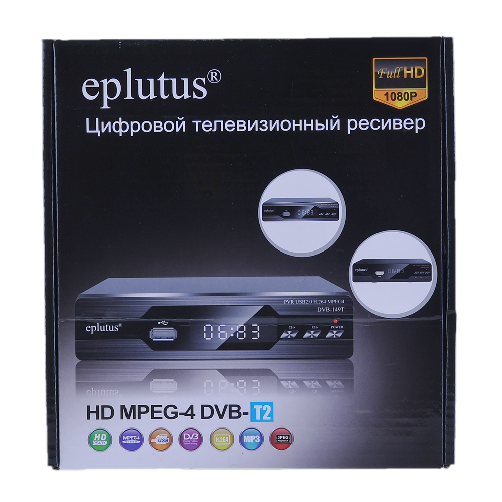 HD MPEG-4 DVB T2 Satellite Receiver, Hot Selling in Russia Digital TV Receiver, Digital TV Signal Amplifier eplutus DVB-T2 148T(China (Mainland))