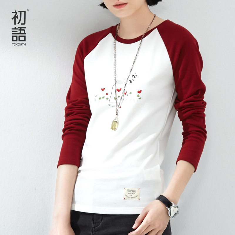 Buy toyouth 2016 new arrival long sleeve for Collar t shirt printing