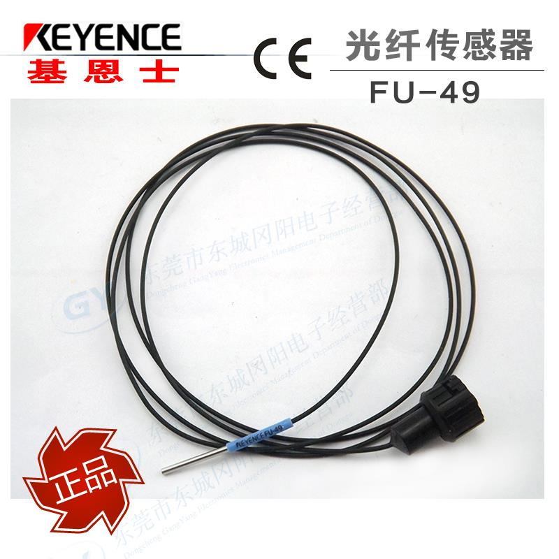 Фотография Authentic original Keyence photoelectric - reflective optical fiber FU - 49 specials