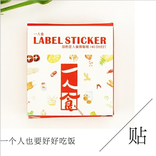40Pcs/Pack Card Lover Multiple Design Cute Kawaii DIY Memo Label Sticker Diary Stickers Home Scrapbooking Decoration H0881