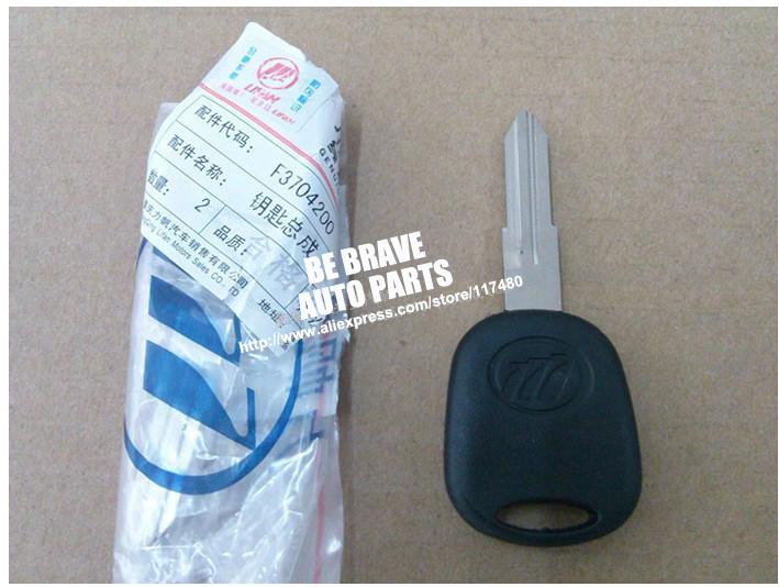 LIFAN Original parts. 320 AUTO KEY SHELL, Car refit key shell - QQM store