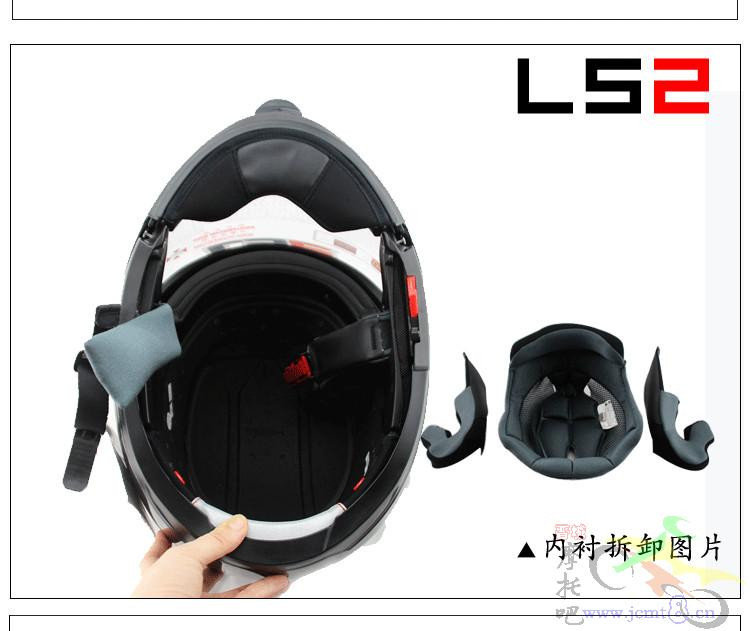 LS2 FF394 authentic carbon fiber  motorcycle helmet visor exposing dual lens full helmet  casco Capacete 100% Genuine
