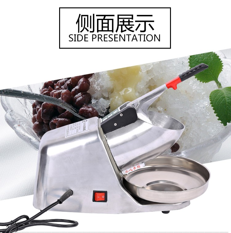 electric ice crusher shaved ice machine homeuse commercial milk tea shop new (7)