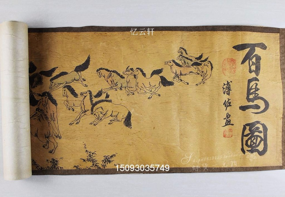 Popular long scrolls buy cheap long scrolls lots from Calligraphy ancient china