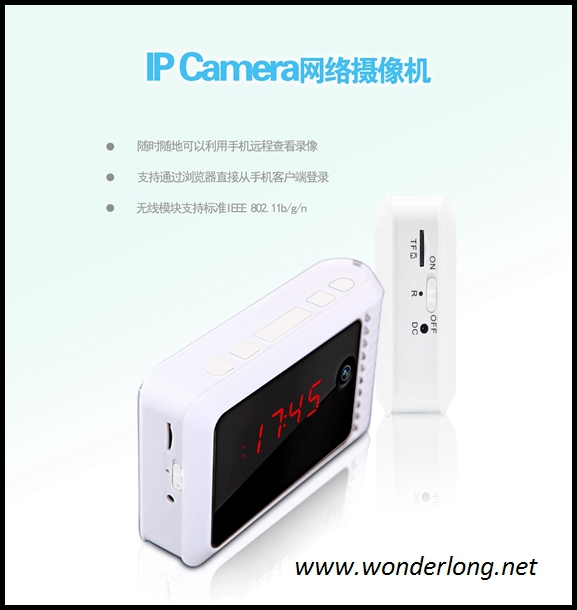 Baby monitor HD720P night vision long distance wireless wifi home camera clock support IOS Android APP WAN slot - Wonderlong Tech Co.,Ltd store