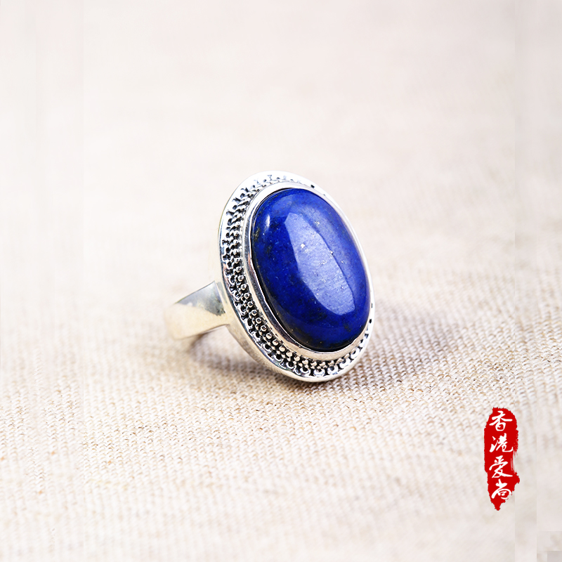 Afghanistan Lapis Inlaid Sterling Silver Ring Ring National Wind Restoring Ancient Ways Is Contracted<br><br>Aliexpress