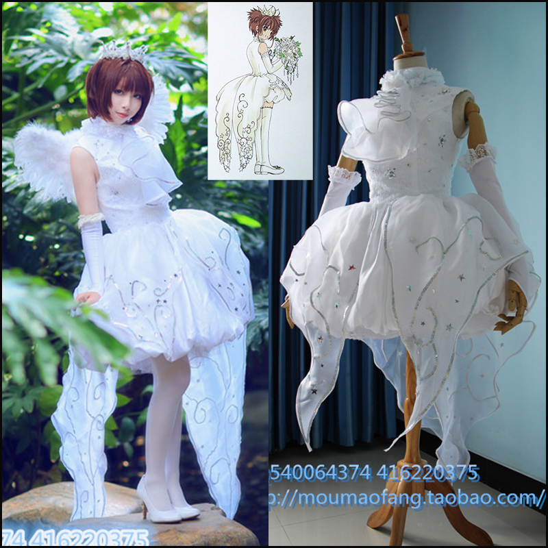 Cartoon Cardcaptor Sakura Cosplay Costumes KINOMOTO SAKURA White Wedding Dress Lolita Formal Prom Girls Women - HangZhou BOBO Co., Ltd store