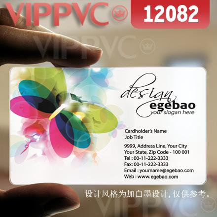 12082 business card uk - matte faces transparent card thin 0.36mm(China (Mainland))