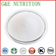 700g Lowest price Sodium Cyclamate Powder with free shipping(China (Mainland))