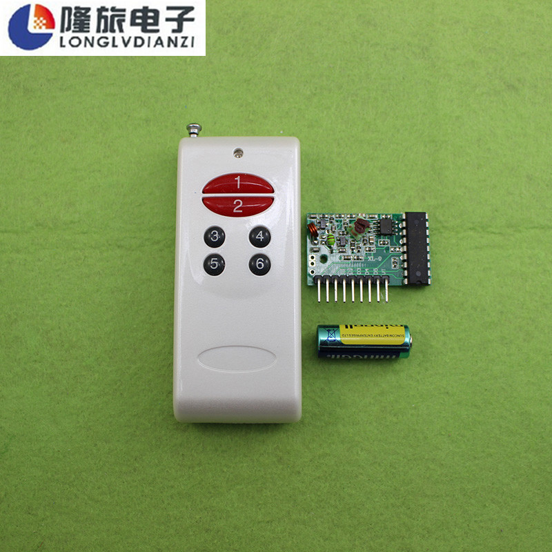 Free shipping!!!PT2262 / PT2272 six-way wireless remote control kit M6 receiving plate with 6-button remote control(China (Mainland))