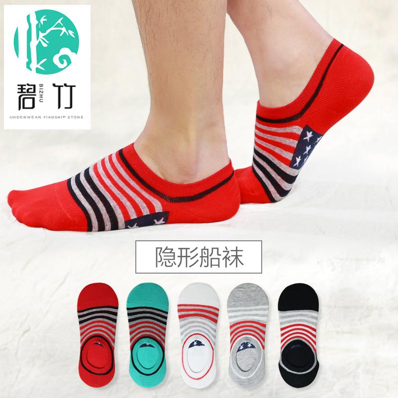 Bi Zhu Cotton Thick Socks Standard Sock Spandex Bamboo Fiber Nylon Athletic Casual Socks(China (Mainland))