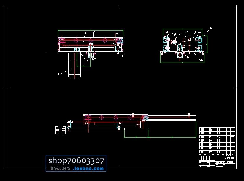 Chain Drive Mechanism Rack Chain Drive Fork Design
