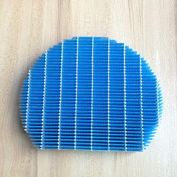 humidificateur avec filtre air promotion achetez des. Black Bedroom Furniture Sets. Home Design Ideas