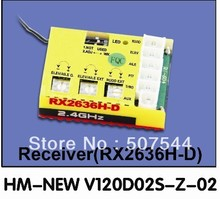 Walkera New V120d02s Receiver RX2636H HM-New v120d02s-z-02 walkera new v120d02s parts free shipping with tracking
