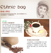 2015 YunNan Arabica Coffee instant coffee three in one 16g 12 national characteristic bag taste unique