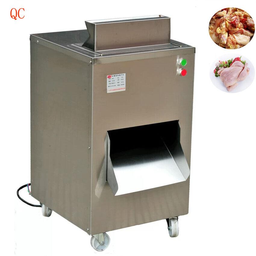 Free shipping QC 110V 220v 380v meat slicer, Restaurant meat cutting machine chicken cutter machine 800KG/HR(China (Mainland))