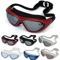Professional Anti Fog UV Swimming Goggles Coating Swim Glasses For Men Women Sports