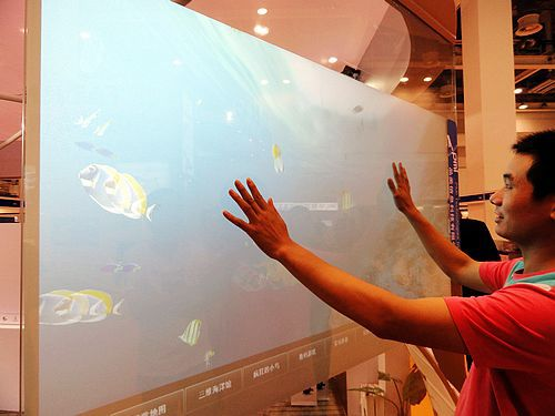 80 inch 4 points multi transparent usb touch screen foil film USB Interactive Touch Foil / SideTail(China (Mainland))