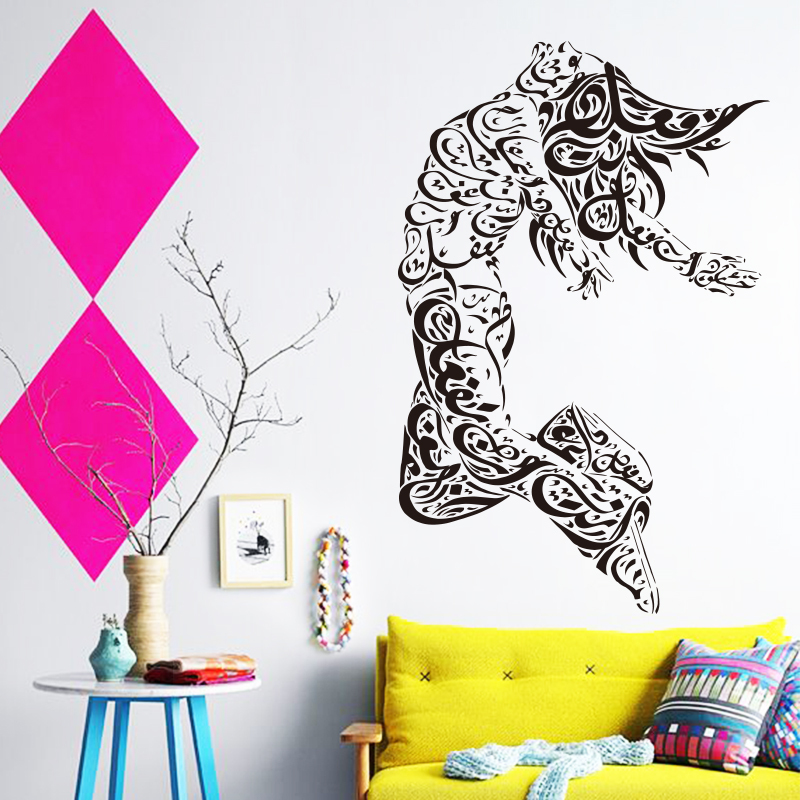 Art design home decoration vinyl arabic calligraphy tattoo for Decoration word
