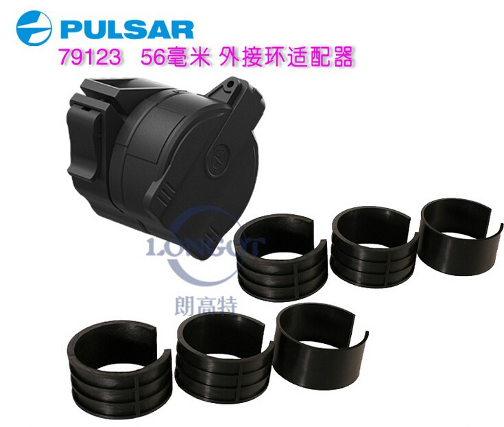 free shipping Pulsar  79123 56 mm Cover Ring Adapter  plastic Cover Ring Adapter<br><br>Aliexpress